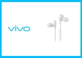 VIVO 原廠 XE710 HiFi入耳式耳機 (密封袋裝)