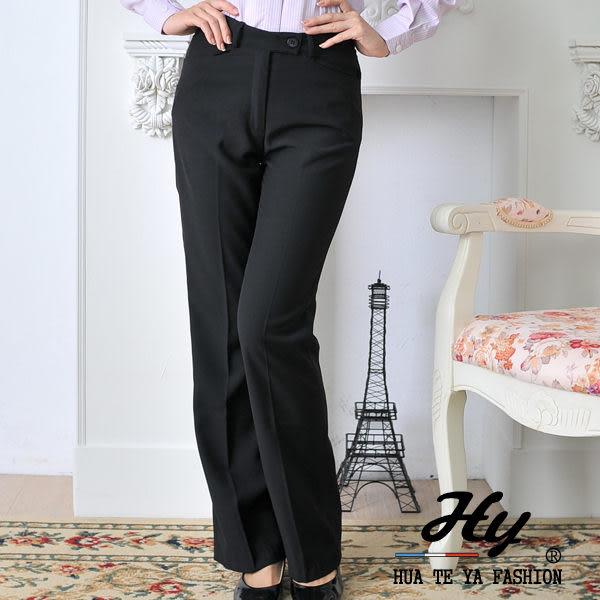 【大尺碼-HTY-02D-B】華特雅-時尚典雅OL辦公室女喇叭長褲(黝黑)
