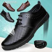 皮鞋 男士涼鞋鏤空皮鞋男鞋休閒涼皮鞋透氣男士洞洞鞋廚師鞋 〖夢露時尚女裝〗