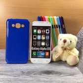 ◎大都會保護殼 Samsung Galaxy E5 SM-E500 保護殼 TPU 軟殼 閃粉 矽膠殼 手機殼 背蓋