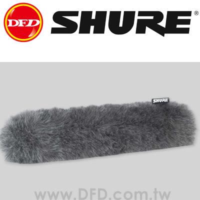 美國 舒爾 SHURE A89LW-SFT 柔性防風罩 適用於VP89L 公司貨