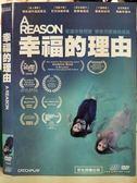 挖寶二手片-P01-489-正版DVD-電影【幸福的理由】-瑪麗恩羅絲 羅桑妮哈特 朗麥倫德茲