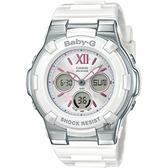 CASIO 卡西歐 Baby-G 櫻花甜美手錶-白 BGA-110BL-7B / BGA-110BL-7BDR