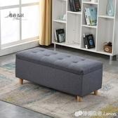 換鞋凳服裝店布藝沙發凳簡約床尾收納凳儲物凳家用門口休息凳長凳 雙十二全館免運