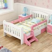 兒童床 實木兒童床帶護欄加寬小床女孩公主床男孩組合床單人床嬰兒拼接床【快速出貨】
