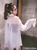 防曬衣 偏光防曬衣服女長袖夏季2020新款韓版洋氣百搭人魚姬空調開衫薄款 圖拉斯3C百貨