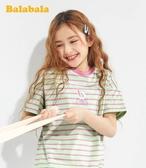 女童短袖t恤兒童2020新款夏裝大童打底衫條紋純棉體恤女 童趣屋