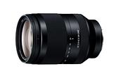 【震博】Sony FE 24-240mm F3.5-6.3 OSS 10倍旅遊鏡(分期0利率;台灣索尼公司貨)送UV鏡、吹球