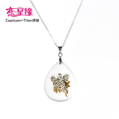 摩羯座開運水晶飾品創意生日禮物 男女項鏈