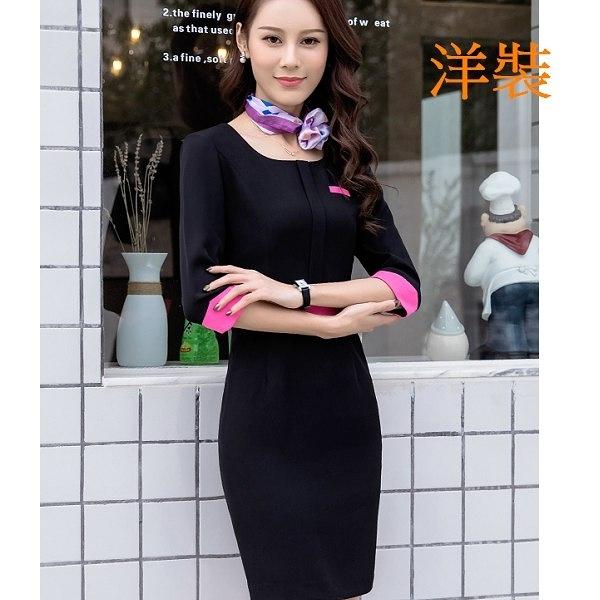 美之札[8A080-PF]輕熟女風撞色五分袖OL包臀洋裝~上班/會議(不含綁脖絲巾)