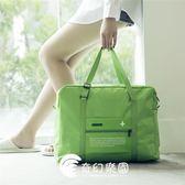 短途出差可折疊旅行包女旅游大容量輕便行李袋手提運動包健身包-奇幻樂園