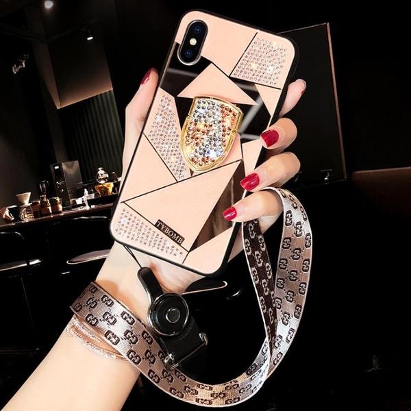 XSMAX手機殼XR玻璃殼7p菱格鏡面iphone8plus保護套鉆女iphoneX補妝鏡子6splus全包軟邊8x蘋果