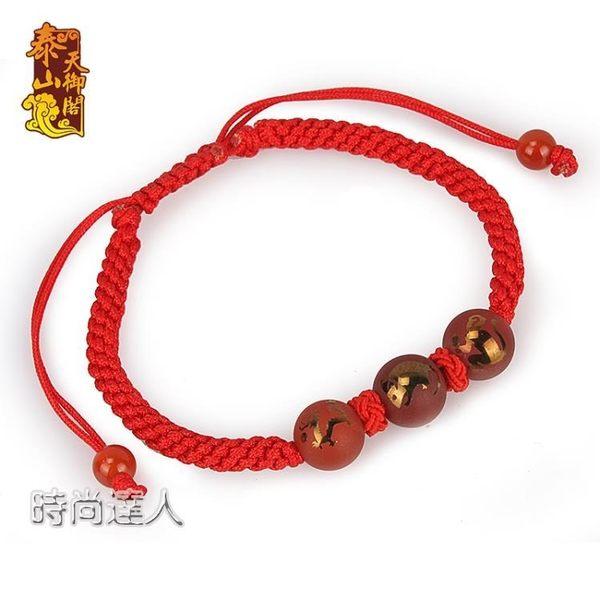 開光三合手串本命年紅繩手鍊男女士款天然紅瑪瑙石編織生肖三合手串熱賣夯款【全館85折】