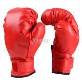 跆拳道手套 成人兒童拳擊手套打沙包沙袋拳套武術散打跆拳道搏擊護具 卡菲婭
