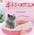 貓砂盆 貓砂盆防外濺全半封閉式特大號貓廁所貓沙盆貓屎盆大貓咪用品全套 韓菲兒