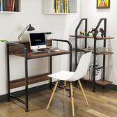 電腦桌 台式 家用簡約現代書桌書架組合桌子簡約書桌寫字桌XW 萊爾富免運