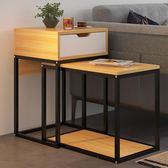 沙發邊幾角幾 小茶幾 簡約迷你小桌子客廳沙發邊柜創意臥室床頭桌 3c公社 YYP