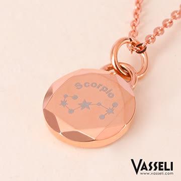VASSELI法希黎-天蠍座-鋼飾項鍊(玫瑰金) 星座項鍊 天蠍座項鍊  開運 飾品