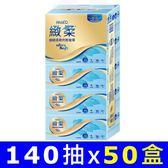 PASEO緻柔 盒裝面紙140抽x5盒x10袋/箱