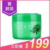 日本 HANAJIRUSHI 花印 橄欖柔膚面膜(180g)【小三美日】免洗型 $399