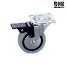 【 EASYCAN 】HD103 (無煞車) 活動輪 易利裝生活五金 桌輪 櫃輪