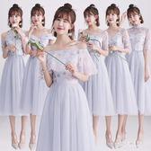 中大尺碼伴娘服 女2018新款秋韓版灰色伴娘裙子sd4243『夢幻家居』