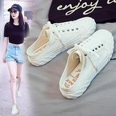 快速出貨 款小白帆布女鞋 夏季 網紅半拖鞋一腳蹬懶人布鞋百搭潮鞋