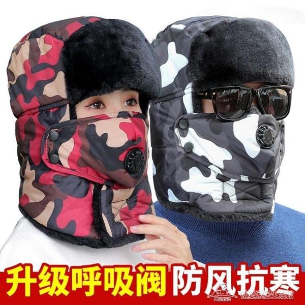 擋風帽 雷鋒帽冬季騎車加絨加厚保暖防寒防風帽護脖口罩一體帽子【快速出貨】