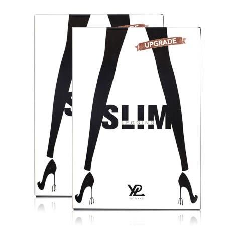 YPL SLIM 塑身褲 二代 Upgrade 澳洲正版原裝進口 現貨