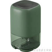 除濕機家用小型抽濕機臥室除濕器干燥機吸濕器迷你去濕器神器 聖誕節免運