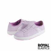 Royal Elastics Icon Washed 經典運動鞋-白x粉紫條紋
