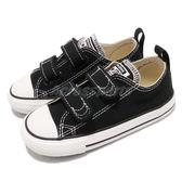 Converse 休閒鞋 Chuck Taylor All Star V 黑 白 帆布鞋 魔鬼氈 童鞋 小童鞋【PUMP306】 7V603C