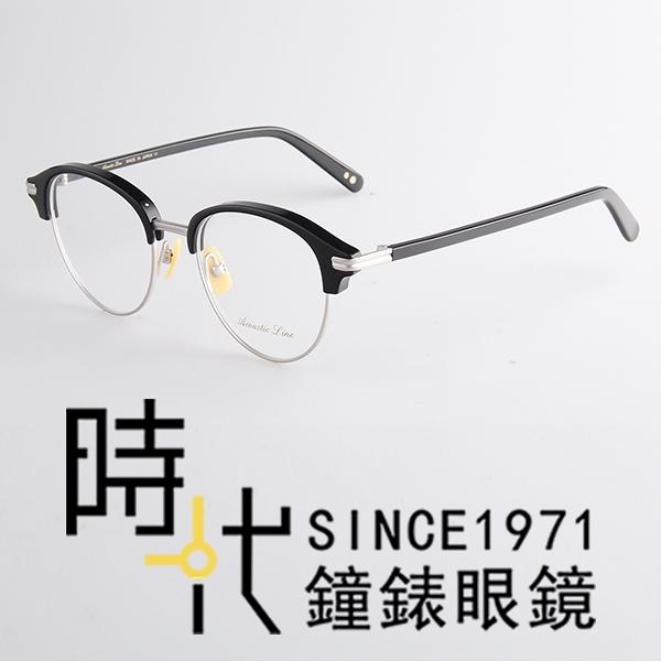 【台南 時代眼鏡 Acousric Line】光學眼鏡鏡框 AL-002 MSL 純鈦 日本製鏡框 眉框 橢圓鏡框眼鏡 黑 47mm