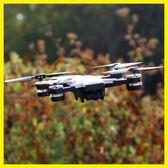 尾牙年貨 折疊空拍無人機高清專業飛行器充電耐摔成人