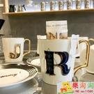 馬克杯 陶瓷馬克水杯金邊咖啡情侶北歐英文字母【樂淘淘】