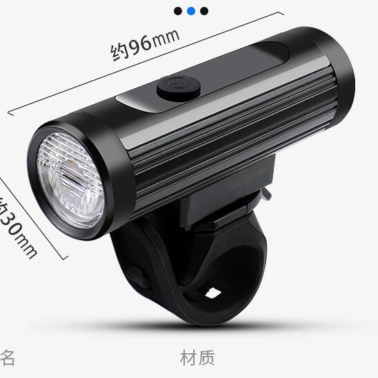 充電山地自行車燈車前燈強光夜騎燈騎行手電筒兒童單車夜間照明燈