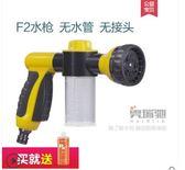 奧瑞馳高壓洗車噴水槍多功能搶水管神器家用強力噴頭套裝泡沫噴壺☌zakka