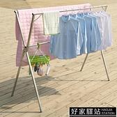 圓管晾衣架落地折疊簡易晾衣桿室內曬衣架臥室衣服架子陽台掛衣架