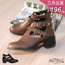 短靴 鏤空交叉雙扣飾短靴 MA女鞋 T7...