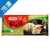 龍鳳餃霸手工水餃-韭菜鮮肉1200g/包【愛買冷凍】