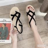 羅馬夾趾平底涼鞋 外穿2020夏季新款簡約百搭仙女風學生復古chicCH927【俏美人大尺碼】