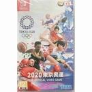 任天堂 NS Switch The Official Video Game 2020 東京奧運 (中/日/英文字幕)