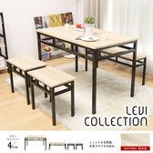 LEVI李維工業風個性鐵架餐桌椅組-4件式(LMK/CZ-1401餐桌+CY1401長凳+CY1402凳*2)【DD House】