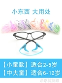 兒童眼鏡防滑套固定防滑繩運動眼鏡帶掛繩耳勾綁帶眼鏡鏈眼鏡繩子 米家