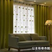 簡約現代中式窗簾成品落地窗全遮光臥室客廳遮陽隔熱純色仿亞麻