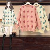 VK精品服飾 韓系時尚針織大碼寬鬆愛心印花單品長袖上衣
