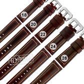 Watchband / 18.20.22.24.26mm / 各品牌通用 經典復刻 百搭款 厚實柔軟 真皮錶帶 紅棕色 #829-02-RDS