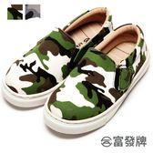 【富發牌】迷彩榮耀兒童懶人鞋-灰/綠  3BC13