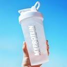 700ml 搖搖杯 健身奶昔杯 附304不鏽鋼攪拌球 手搖杯 運動水壺 奶昔 高蛋白杯 乳清蛋白