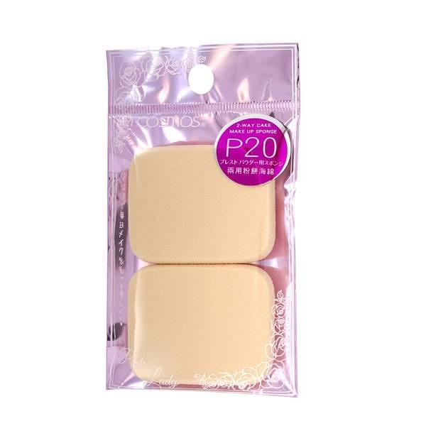 COSMOS P20 兩用粉餅海綿(2入) S30591【UR8D】